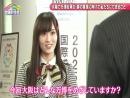 180121 NMB no Mitai Shiritai Osaka Fugikai 03 Yamamoto Sayaka