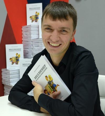 Константин Белых