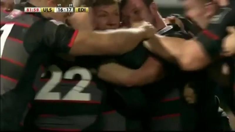 Weir drop. Rugby. Регби