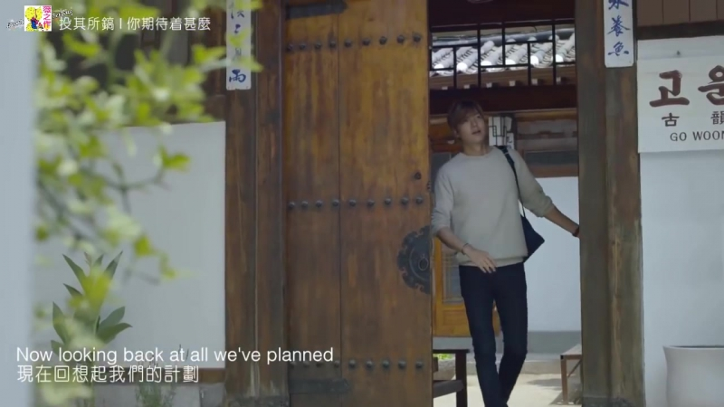 Fanmade Lee Min Ho⁄自制李敏鎬MV What are you hoping for ⁄ 你期待著甚麽