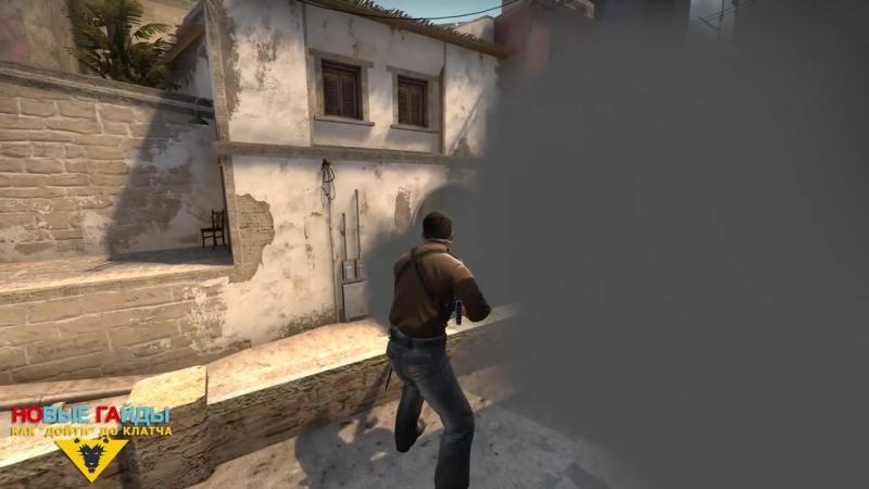 [TANKO] Как набраться опыта в клатч-мастерстве (CS:GO)