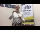 3 видео 1 часть _Почему выбрала КБ_ ... ... . _heavy_plus_sign_качественный сайт . _heavy_plus_sign_Удобные спос ( 409 X 750 )