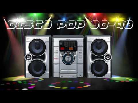 Loft - Hold On (Eurodacer Mix)
