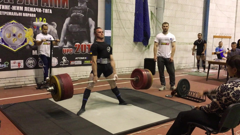 Кубок Украины UPC 2017 deadlift 260 kg