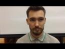 Руслан Садков. Что такое Поэтический Слэм и для кого это?