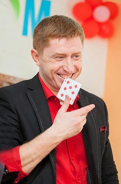 Вольдемар Чудодеев