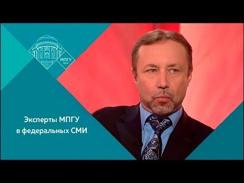 Профессор Г.А.Артамонов в программе «Точка зрения. В сетях соцсетей»