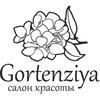 Salon Gortenziya
