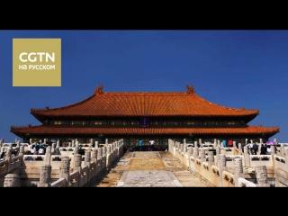 В пекинском
