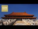 В пекинском Запретном городе открылась новая цифровая выставка, соединяющая прошлое и будущее