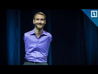Ник Вуйчич отвечает на вопросы