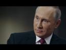 Миропорядок 2018 Новый фильм Владимира Соловьева о Путине