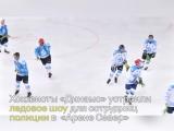 8 марта в Красноярске