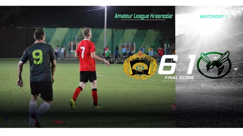 Amateur League Krasnodar | 1 тур |