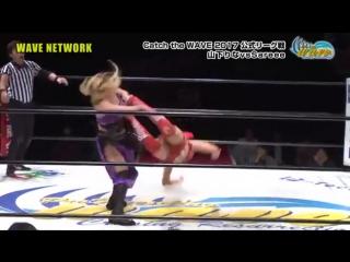 Rina Yamashita vs. Sareee (WAVE - Bracken-2)