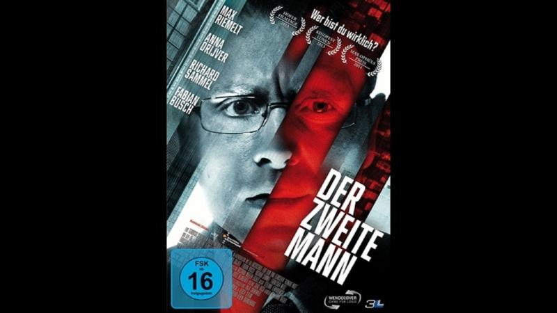 Der zweite Mann Второй человек 2014 .Германия,триллер, детектив ( auf Deutsch)