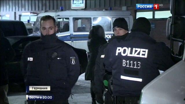 Вести 20 00 • Немцы будут отмечать Новый год в окружении полиции
