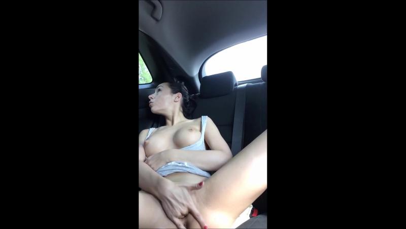 девушка мастурбирует себя с очень быстрой машиной и кончает видео разном