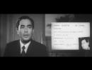 Кто вы доктор Зорге Франция 1961 шпионский советский дубляж широкоэкранная версия русский локализованный видеоряд