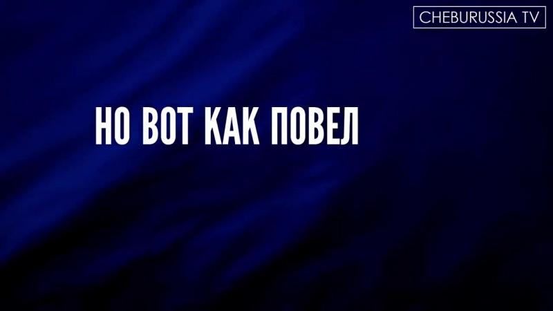 [ChebuRussiaTV] Похищение детей социальный эксперимент Kidnapping Children Social Experiment