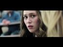 «Запрос в друзья» 2016 -- Международный трейлер