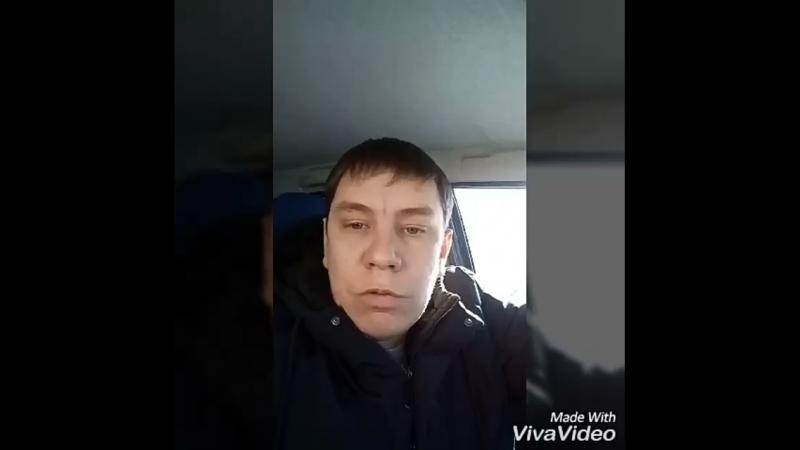 Авчарка