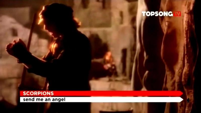 Scorpions «Send Me an Angel»