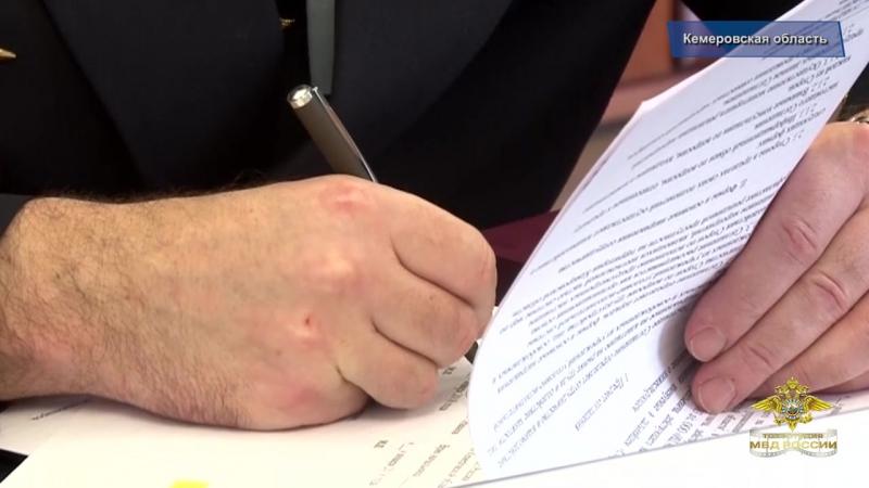 В Кузбассе впервые подписаны трехсторонние соглашения о ресоциализации судимых граждан