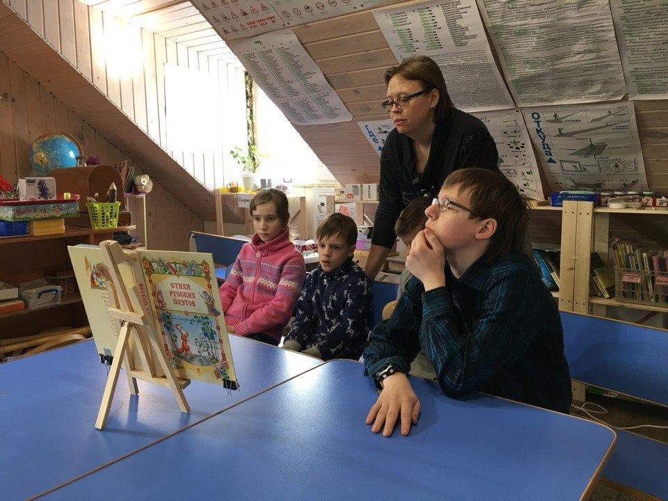 Как началось семейное образование в моей семье. Виктория Кузнецова.