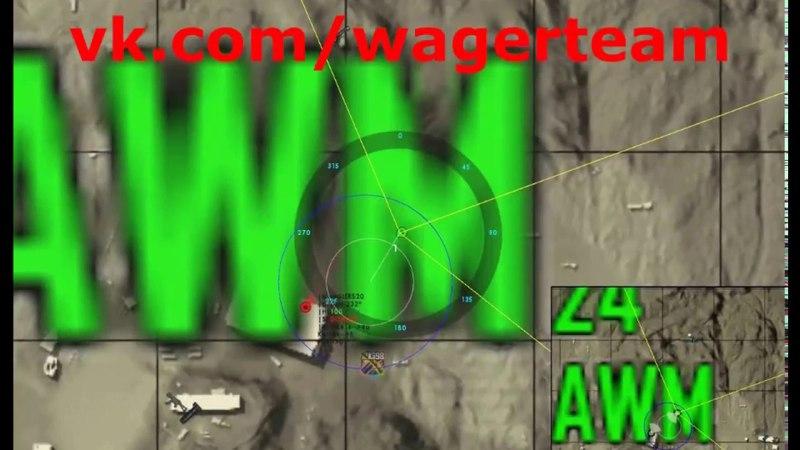 Wager team RadarPUBG Чит PUBG