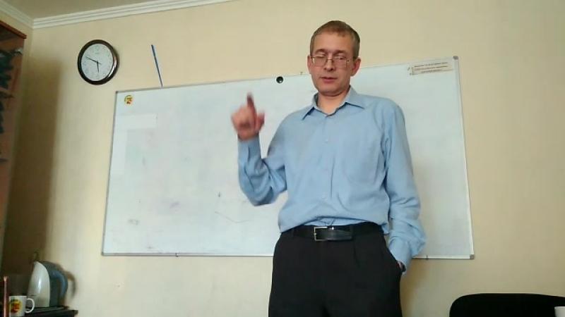 Школа_лекторов_2
