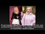 10 культовых певиц 90-х- чем сейчас живут и занимаются бывшие звезды российской эстрады