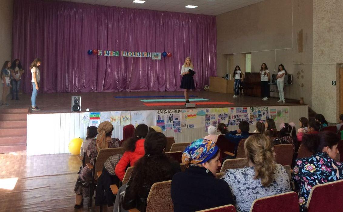 В Даусузе отметили 25 годовщину образования КЧР