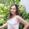 Marina Kurbatova