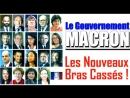 ADBK : Le Gouvernement Macron - Les Nouveaux Bras Cassés ! ( 2017 )