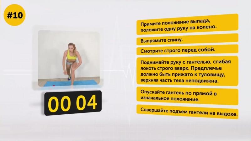 [AdMe.ru - Сайт о творчестве] 15 Упражнений Для Снижения Веса Всего за 2 Недели