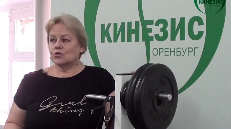 Отзыв Татьяны Павловны