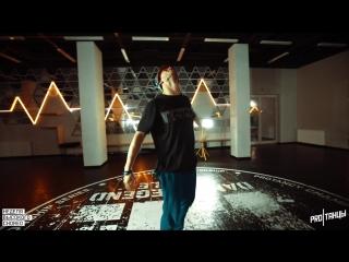 Неделя Высокого CHOREO: Дмитрий Черкозьянов