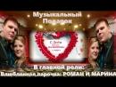 Любимому мужу ко Дню Влюбленных в подарок ( на заказ )