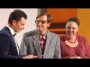 Свадьба в дорогом ресторане - Королевство кривых кулис. 2 часть - Уральские Пельмени (2017)