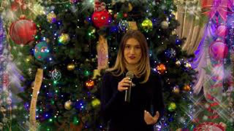 Дарья Беденко. Журналист. Официальное поздравление с новым годом