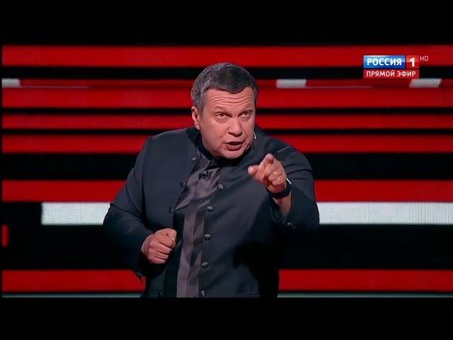 СКАНДАЛ В ЭФИРЕ Соловьев В БЕШЕНСТВЕ уничтожил поляка за все его слова