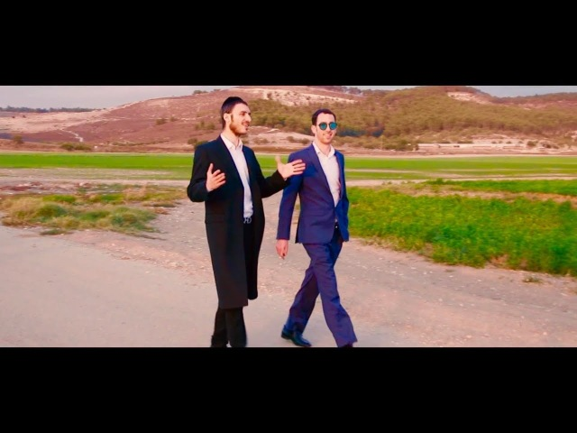 שמוליק ברגר חיים שלמה מאיעס בורא נפשות Chaim Shlomo Mayesz Bore Nefashot Official Music Video