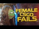 CSGO - PRO FEMALE BLOOPERS! FUNNY MOMENTS!