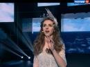 Большая опера – 2017 пятый сезон . 9-й выпуск