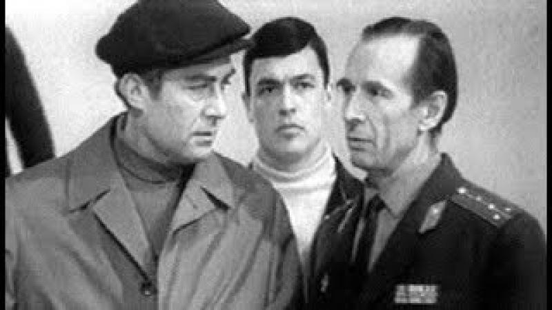 Фильм Будни уголовного розыска_1973 (детектив, криминал).