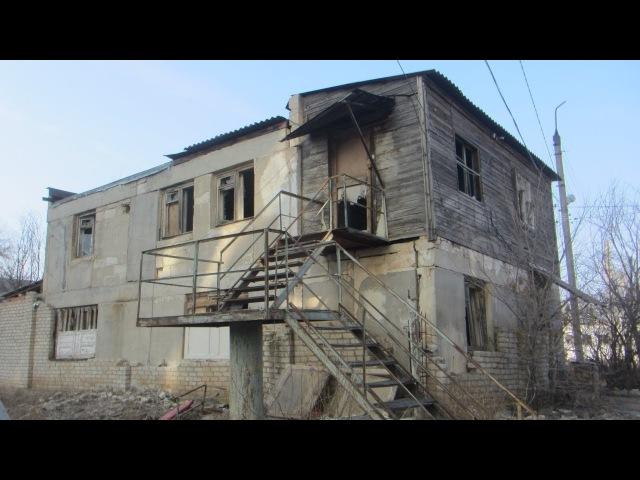 Заброшенная медицинская лаборатория. г. Астрахань