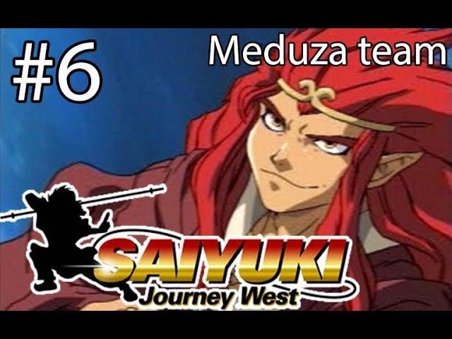 Saiyuki Journey West 6 - Якса [Логово Злобстера]