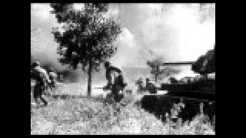 Чёрные Береты - На безымянной высоте