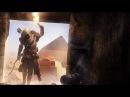 Assassins Creed® Истоки Тайна пирамиды Хеопса.